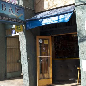 Bar Restaurant Pucón